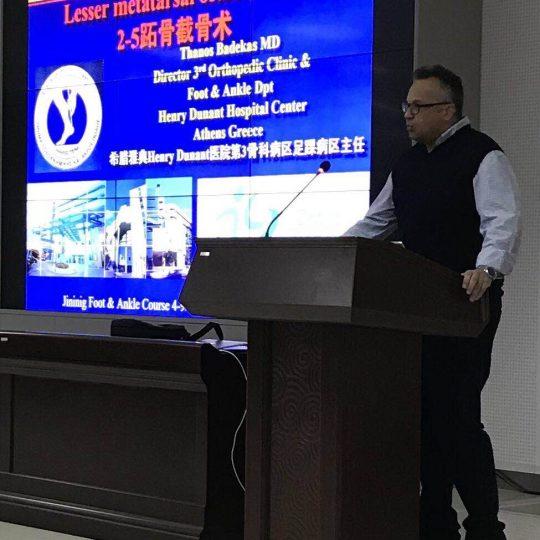 Ομιλία του ορθοπαιδικού χειρουργού στο συνέδριο