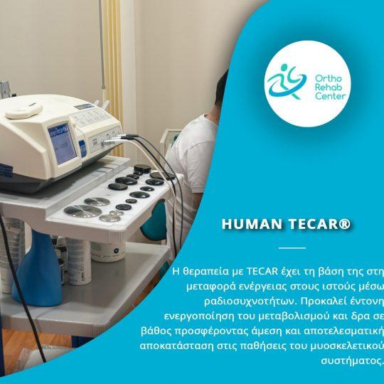 Το ιατρείο μας διαθέτει το Human Tecar®